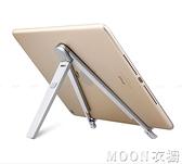 平板支架ipad Air2創意懶人支架桌面支架銀箭魚手機支架折疊 現貨快出