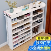 多層鞋架簡易家用經濟型省空間鞋柜門口小鞋架子宿舍簡約現代收納YTL  【快速出貨】