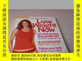 二手書博民逛書店PREVENTION,罕見LOSE WEIGHT NOWY204