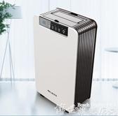 熱賣除濕器除濕機家用抽濕機小型臥室靜音去濕吸濕器地下室干燥除潮神器LX220V 博世