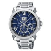 【分期0利率】SEIKO 精工錶 Premier 萬年曆 43mm 動能錶 7D56-0AE0B SNP147J1