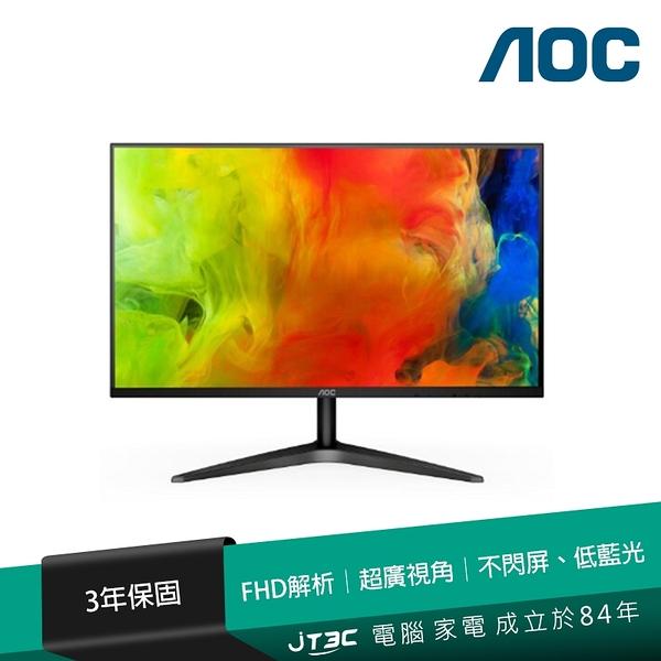 AOC 24型 24B1H 液晶電腦螢幕顯示器