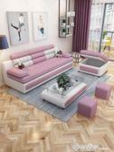 布藝沙發現代簡約客廳小戶型沙發經濟型三人位組合家具簡易布沙發 西城故事