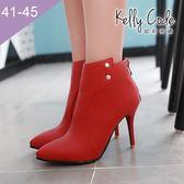 大尺碼女鞋-凱莉密碼-時尚名媛氣質寬楦尖頭好穿百搭高跟踝靴9.5cm(41-45)【AE76-2】紅色