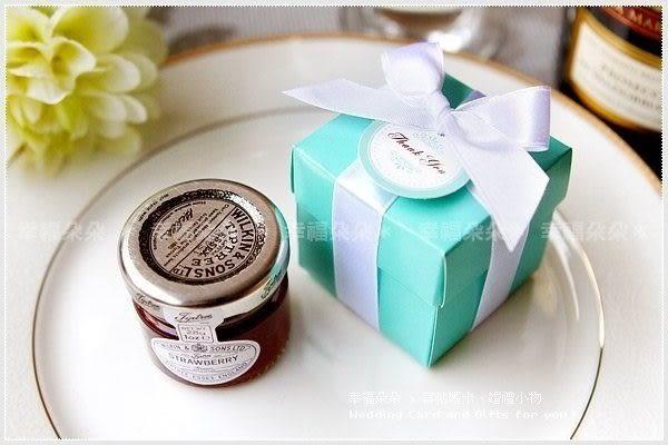 婚禮小物 歐美Tiffany經典藍+英國進口Tiptree小果醬--二進禮/送客禮/來店禮/情人節 幸福朵朵