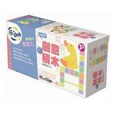 故事創意積木-粉彩 #3303 智高積木 GIGO 科學玩具 #3626-CN (購潮8)
