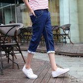 優惠快速出貨-七分短褲韓版青少年修身休閒薄款中褲馬褲七分牛仔褲