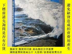 二手書博民逛書店Common罕見Seaweeds of China 中國常見海藻