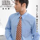 【大尺碼-LD-903】雷利雅-經典辦公室男長袖襯衫(天空藍)。(上班族制服 OL粉領套裝 專業形象)