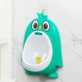 寶寶小坐便器男孩掛墻式小便池尿盆兒童馬桶便斗尿壺男童尿尿神器