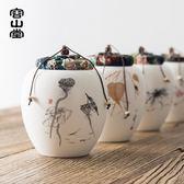 容山堂 粗陶茶葉罐陶瓷大號 紅茶普洱茶盒小號密封罐軟木塞包裝盒 格蘭小舖