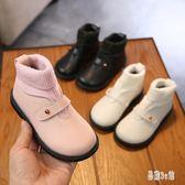 加絨寶寶靴子1-3歲鞋女兒童馬丁靴女童短靴小童公主棉鞋zzy7653『易購3c館』