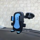 車載手機支架車上手機支撐架汽車內吸盤式導航挖機貨車挖掘機通用