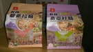 里  承昌藜麥拉麵280G