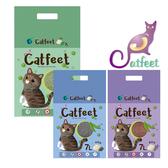 寵物家族-CatFeet破碎型豆腐砂(綠茶/活性碳/薰衣草)7L