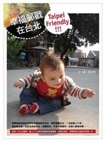 二手書博民逛書店 《幸福郵戳在台北》 R2Y ISBN:9868693519│陳念萱