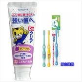 【日本SUNSTAR】巧虎兒童牙膏-葡萄(70gX3入)+牙刷(6~12歲)*6