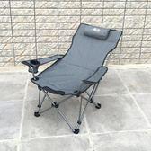 戶外折疊椅躺椅便攜式靠背休閒椅(3色)