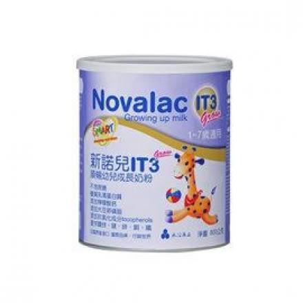 【121婦嬰用品館】(永信HAC) Novalac新諾兒IT3順暢幼兒成長奶粉800g(6罐組送贈品