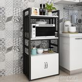廚房微波爐置物架落地多層鍋架烤箱架調味料收納架家用碗柜儲物柜igo     时尚教主