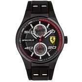 FERRARI 速度流行時尚運動腕錶/0830356