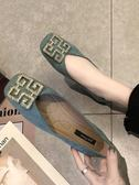 豆豆鞋網紅單鞋女春韓版百搭奶奶淺口一腳蹬女鞋平底鞋女款豆豆瓢鞋 可然精品
