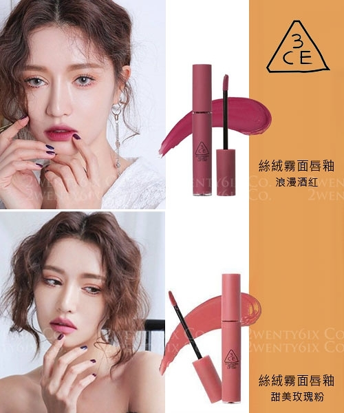 【2wenty6ix】★韓國 3CE Velvet Lip Tint 霧面絲絨唇釉 #NEAR AND DEAR #KNOW BETTER