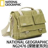 NATIONAL GEOGRAPHIC 國家地理 NG 2476 (6期0利率 免運 正成公司貨) 相機包 電腦包 取代NG2475
