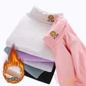 兒童高領打底衫男女童加絨保暖內衣長袖T恤加厚上衣【聚可愛】