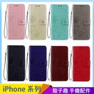 壓紋玫瑰花皮套 iPhone SE2 X...