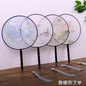 半透明絲團扇宮扇圓形扇子舞蹈扇中國風古典風女式小扇 焦糖布丁