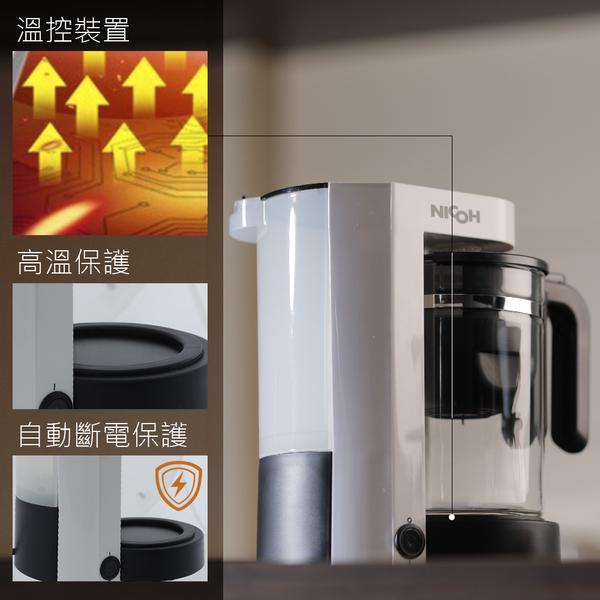 NICOH 電動手沖咖啡機/泡茶機(咖啡泡茶兩用) MKT-650 (1年保固)