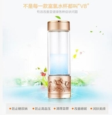 BTCY-V8金色{機芯升級版}日本富氫水杯高濃度氫動力生成器智能水素杯