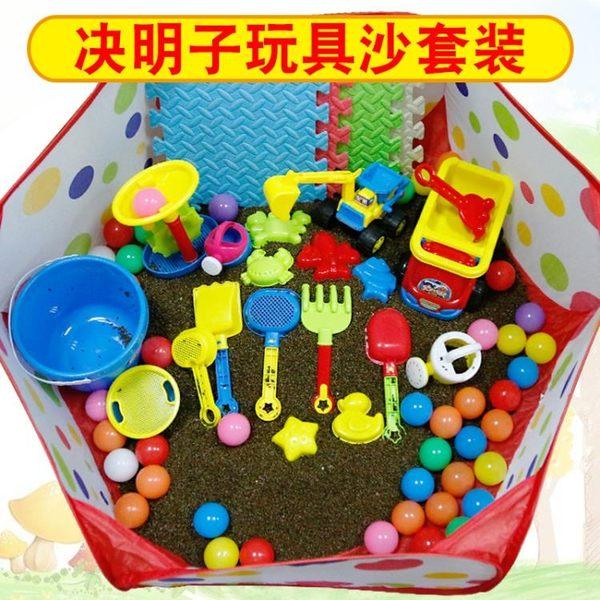 兒童決明子沙灘玩具套裝遊樂場寶寶挖沙漏鏟子圍欄家用 Lpm1341【kikikoko】