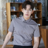 襯衫男短袖夏季韓版修身商務免燙職業工作服男士正裝青年白色襯衣「艾瑞斯居家生活」