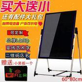 熒光板 光視達led電子熒光板60 80 發光小黑板廣告板展示牌熒光屏支架式T