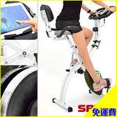 免運!!百變飛輪式磁控健身車(三種角度)折疊臥式車運動健身器材.推薦哪裡買熱銷【山司伯特】
