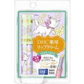 日本DHC 限定版瑪莉貓 純橄欖護唇膏1.5g