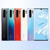 全新未拆封華為Huawei P30 Pro 8GB/512GB 國際版內建谷歌GMS 台灣保固18個月 50X變焦