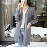 女開衫中長款韓版外套寬鬆毛衣外搭新款針織披肩女潮 『夢娜麗莎精品館』