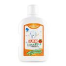 GCD分子功能氧漱口水 (柑橘口味)