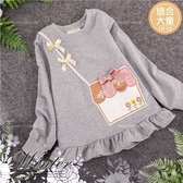 蝶結甜蜜拼布房子棉質上衣(300366)【水娃娃時尚童裝】