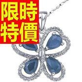 藍寶石 項鍊 墜子S925純銀-0.85克拉生日情人節禮物女飾品53sa25【巴黎精品】