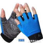戶外登山手套 半指防滑夏季網眼手套  男款女款