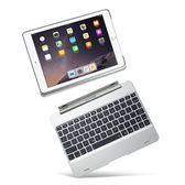新ipad Air2藍芽鍵盤帶保護套蘋果平板pro9.7超薄殼  極客玩家  igo