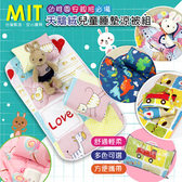 I-JIA Bedding-MIT天鵝絨舒柔兒童睡墊涼被枕頭超值三件組棒棒糖P076