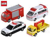 TOMICA多美小汽車 緊急車輛組 (4台入) 48652