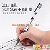 巨能寫中性筆學生用大容量簡約磨砂彈頭碳素筆黑筆紅筆藍筆一次性水性筆簽【樂淘淘】