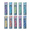 【庫存售完為止】PILOT 百樂 PLRF-5E ENO 自動鉛筆筆芯 0.5mm 40入