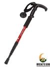 多功能登山杖手杖PK碳素超輕伸縮女拐杖拐棍折疊徒步爬山裝備戶外【創世紀生活館】
